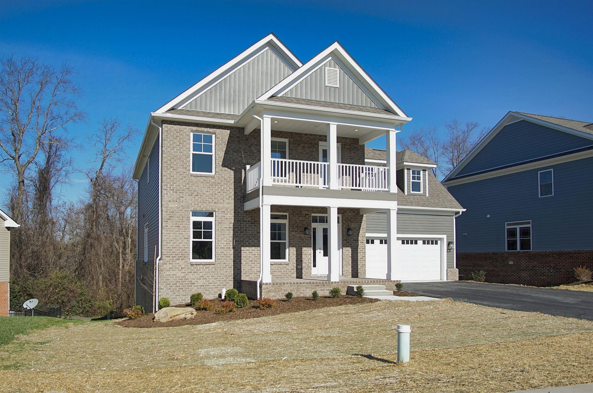 Brand New 4 Bedroom 3.5 bath within walking distance to downtown Blacksburg! Open floor plan with 2 Master Suites, expansive 1500 sq ft, unfinished basement, pre-plumbed for full bathroom. Large outdoor living, double decker front porch and rear deck. Hardwoods, tile, granite countertops and luxury bathrooms. Home in last stages of completion.